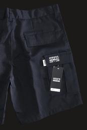 Карго шорты Visual Vandal