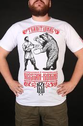 Русский бокс