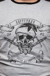 Верен до смерти