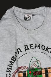 Символ демократии