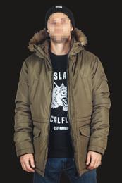 Куртка Furman