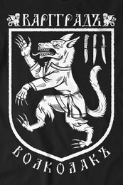 Футболка Волколак