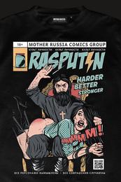 Свитшот Распутин