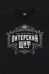 Свитшот Дикий запад