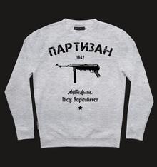 Свитшот Партизан