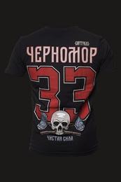 Футболка Черномор