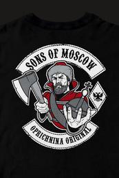 Футболка Сыны Москвы