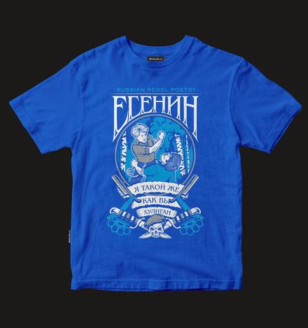 Футболка Есенин