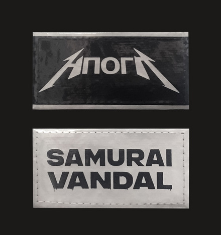 Samurai Patch-Pack
